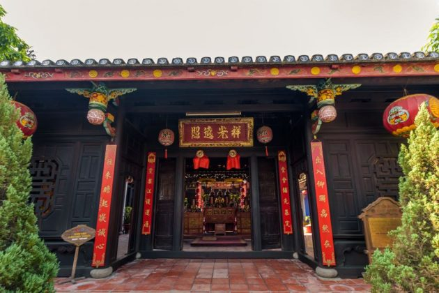 Assembly Hall in hoi an