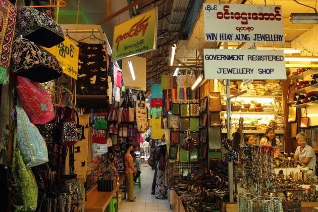Bogyoke Aung San Market - myanmar vacation packages