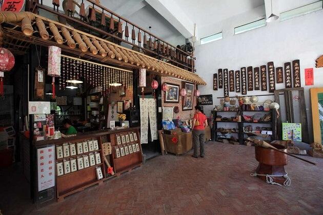 Chishang Rice Village Museum