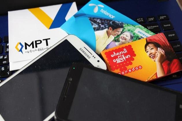 Myanmar SIM Card - travel guide for myanmar
