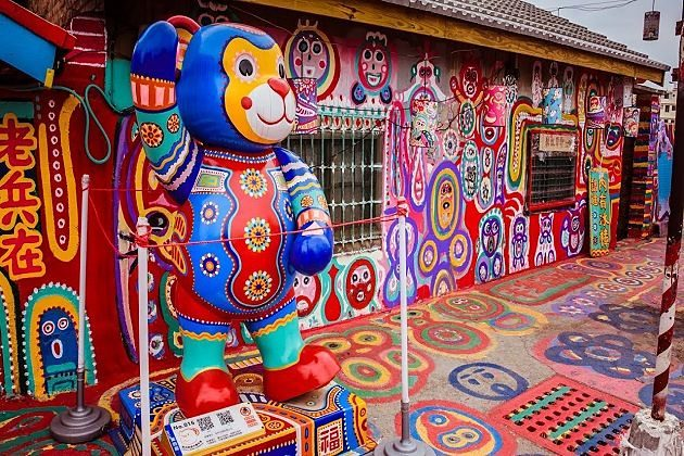rainbow village - japan korea and taiwan tours